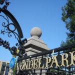 Vondelpark: dica de atração em Amsterdam