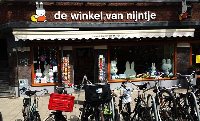 loja Nijntje Amsterdam