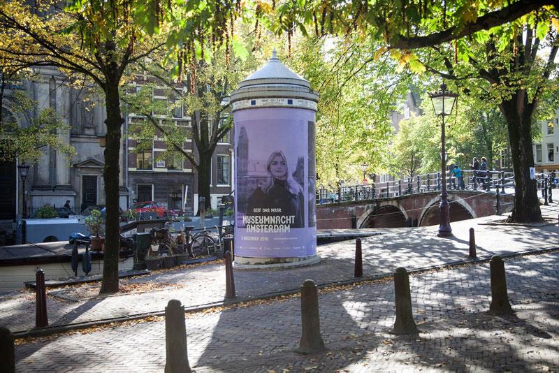 O que fazer em Amsterdam em novembro: Noite dos Museus (museumnacht)