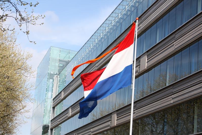 Curiosidades da história da Holanda